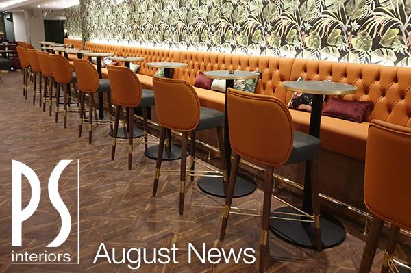 August News 2019